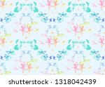 traditional chinese seamless... | Shutterstock .eps vector #1318042439