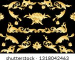 traditional chinese seamless... | Shutterstock .eps vector #1318042463