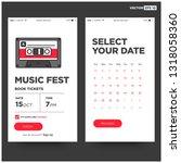 music festival ticket booking... | Shutterstock .eps vector #1318058360