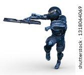 3d cg rendering of cyber man | Shutterstock . vector #1318064069