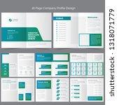 16 page company profile design | Shutterstock .eps vector #1318071779