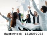 business people working... | Shutterstock . vector #1318091033