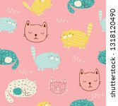 seamless pattern with funny... | Shutterstock .eps vector #1318120490