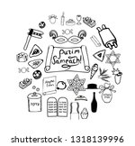 set of graphic elements for the ... | Shutterstock .eps vector #1318139996