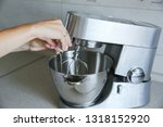 food processor to kneading of... | Shutterstock . vector #1318152920