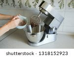 food processor to kneading of... | Shutterstock . vector #1318152923