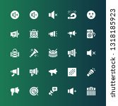 noise icon set. collection of... | Shutterstock .eps vector #1318185923