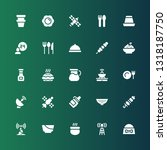 dish icon set. collection of 25 ... | Shutterstock .eps vector #1318187750
