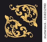 gold ornament baroque style.... | Shutterstock .eps vector #1318212980
