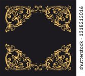gold ornament baroque style.... | Shutterstock .eps vector #1318213016