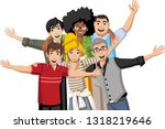 group of happy cartoon young... | Shutterstock .eps vector #1318219646