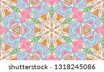 whimsical ethnic seamless... | Shutterstock .eps vector #1318245086