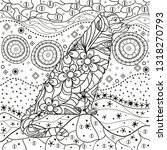 hand drawn intricate texture... | Shutterstock .eps vector #1318270793