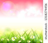 spring or summer nature.... | Shutterstock .eps vector #1318274456