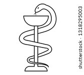 emblem of the snake wrapped...   Shutterstock .eps vector #1318295003