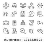 set of job seach icons  such as ... | Shutterstock .eps vector #1318335926