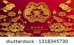 chinese new year 2020 year of... | Shutterstock .eps vector #1318345730
