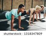 diverse group of fit people in... | Shutterstock . vector #1318347809