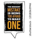 mistake quote for decorative... | Shutterstock .eps vector #1318363946