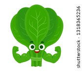 cute cartoon spinach character... | Shutterstock .eps vector #1318365236