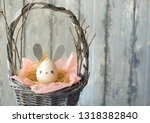 easter decoration for home ... | Shutterstock . vector #1318382840