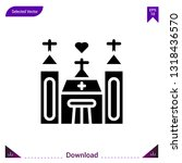 church icon vector . best...