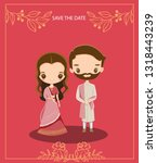 cute indian couple for wedding... | Shutterstock .eps vector #1318443239