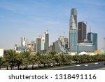 riyadh  saudi arabia  ksa  feb... | Shutterstock . vector #1318491116
