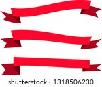 set of decorative red ribbon... | Shutterstock .eps vector #1318506230