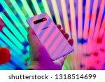 london  february 2019  recently ... | Shutterstock . vector #1318514699