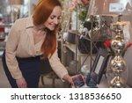 cheerful elegant mature woman... | Shutterstock . vector #1318536650