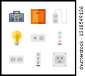 9 switch icon. vector... | Shutterstock .eps vector #1318549136