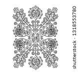 ornament henna design. folk... | Shutterstock .eps vector #1318553780
