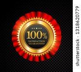 vector 100 percent satisfaction ... | Shutterstock .eps vector #1318620779