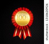 vector 100 percent satisfaction ... | Shutterstock .eps vector #1318620926