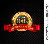 vector 100 percent satisfaction ... | Shutterstock .eps vector #1318620986