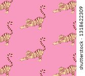 vector pattern with hand drawn... | Shutterstock .eps vector #1318622309