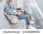 asian hansome guy is working on ... | Shutterstock . vector #1318688483