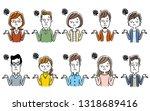 multiple men and women  set | Shutterstock .eps vector #1318689416