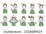a little overweight man  set | Shutterstock .eps vector #1318689419