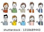 multiple men and women  set | Shutterstock .eps vector #1318689443