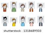 multiple men and women  set | Shutterstock .eps vector #1318689503