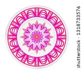 design floral mandala ornament. ... | Shutterstock .eps vector #1318733576