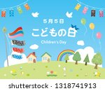the meaning of japanese in... | Shutterstock .eps vector #1318741913