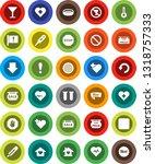 white solid icon set  sieve... | Shutterstock .eps vector #1318757333