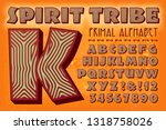 spirit tribe is a primal style... | Shutterstock .eps vector #1318758026