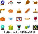 color flat icon set   a glass... | Shutterstock .eps vector #1318761380