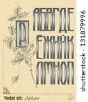 set of vector letters of the...   Shutterstock .eps vector #131879996