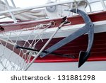 anchor an boat - stock photo