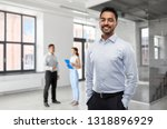 business  realty and people... | Shutterstock . vector #1318896929